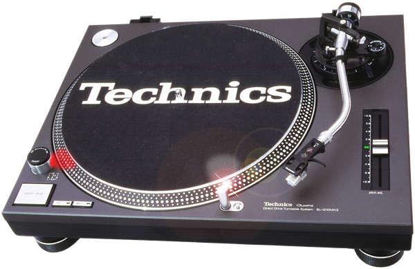 technics-sl-1200-mk2 (1)